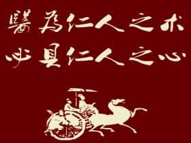 川木通(繡球籐)的栽培與管理